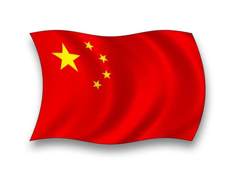 Der Aufstieg Chinas zur zweitgrößten Wirtschaftsmacht